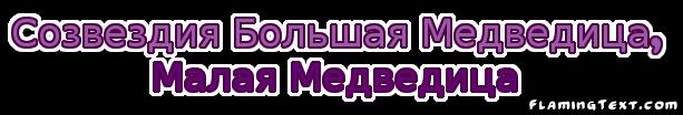 coollogo_com-21819829 (613x104, 29Kb)