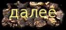 5477271_cooltext123040611501722 (134x61, 18Kb)