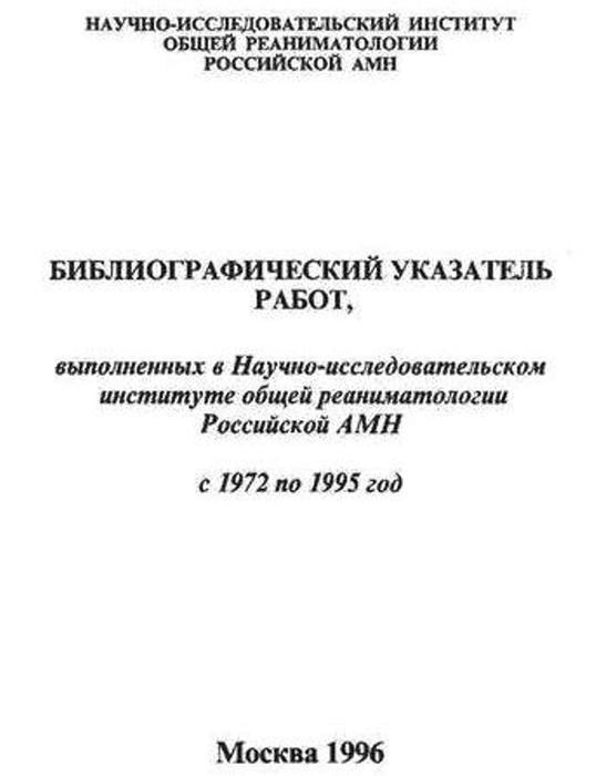 Ukazatel_Bozhev (538x700, 26Kb)