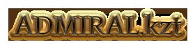 Cool Text ADMIRAL.kzt 122863210958253 (280x71, 22Kb)