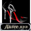 5879236_115448796_4303489_aramat_0R018 (122x120, 16Kb)