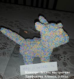 3549461_massa_dlja_lepki2 (250x266, 15Kb)