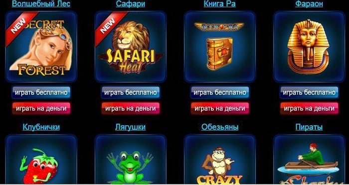 казино сом официальный сайт - регистрации онлайн