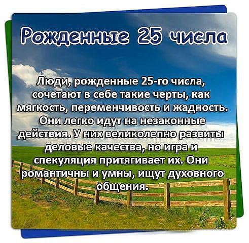 image (24) (491x480, 78Kb)