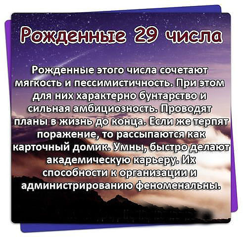 image (28) (491x480, 73Kb)