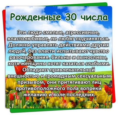 image (29) (491x480, 78Kb)