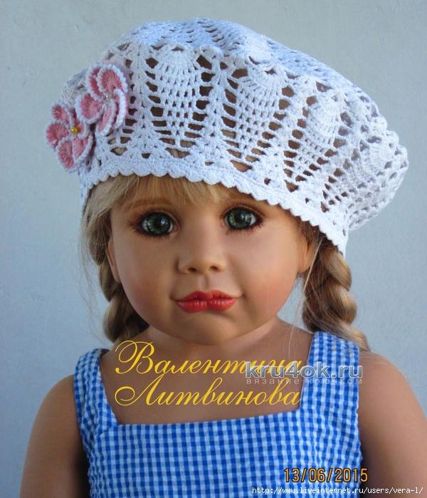 kru4ok-ru-beret-kryuchkom---rabota-valentiny-litvinovoy-65339 (600x700, 344Kb)