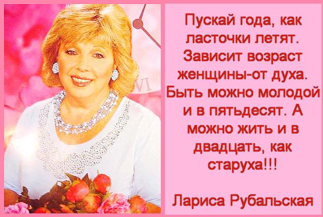 Поздравления с днем рождения женщине немолодой прикольные