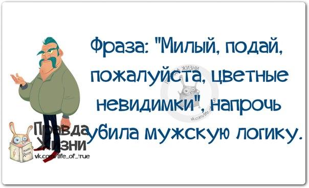 1405015347_frazki-2 (604x367, 151Kb)