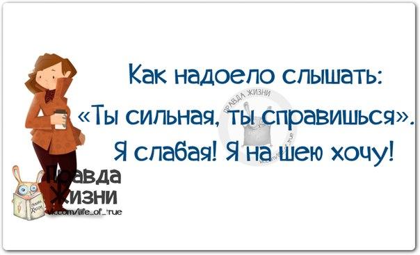 1405015394_frazki-17 (604x367, 133Kb)