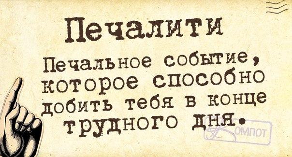 1405015401_frazki-12 (604x325, 227Kb)