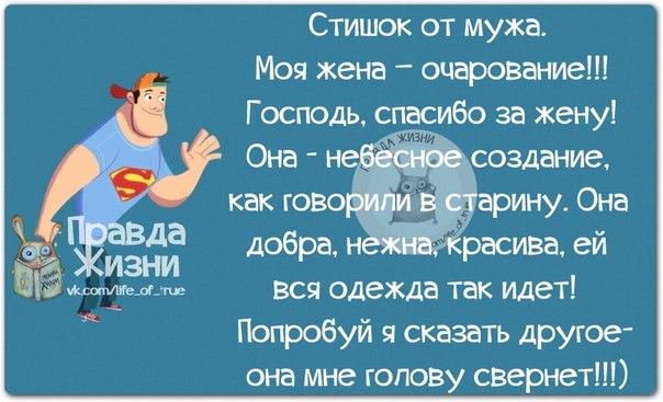 1405015511_frazki-22 (604x367, 224Kb)
