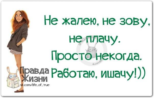 1405015632_frazki-21 (604x382, 143Kb)