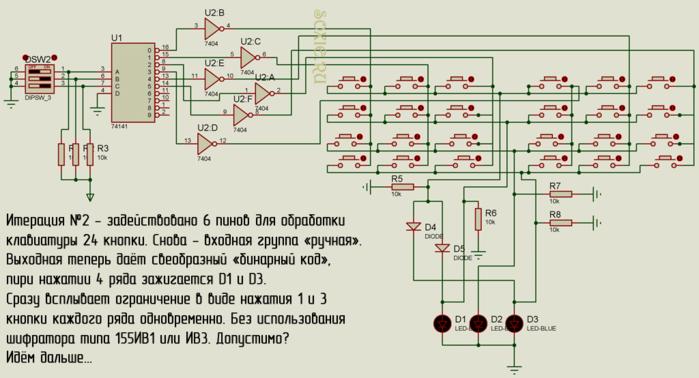 step2 (700x378, 142Kb)