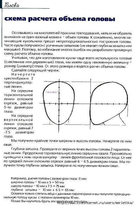 0Р°1 (457x700, 231Kb)