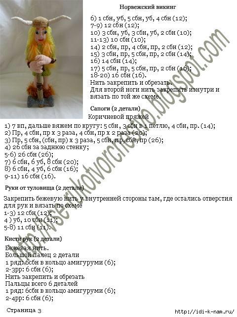 Рі (5) (480x640, 184Kb)