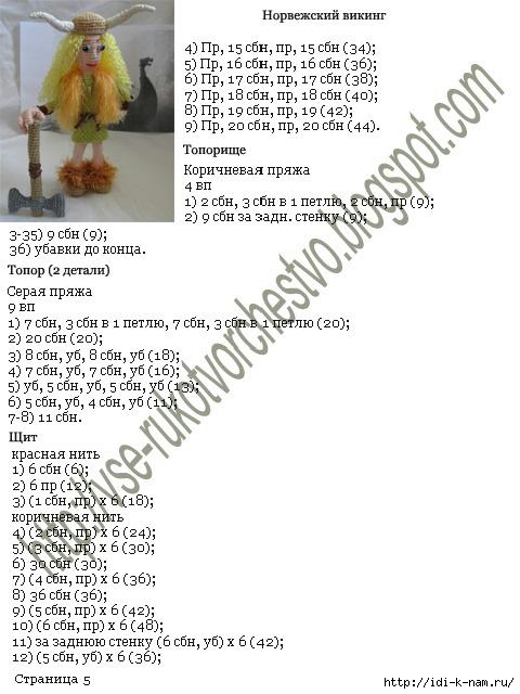Рі (7) (480x640, 161Kb)