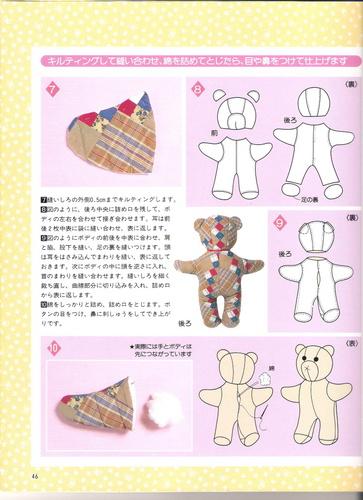 Игрушка из ткани для мамы