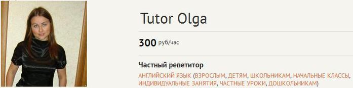 3934161_Olga (700x174, 14Kb)