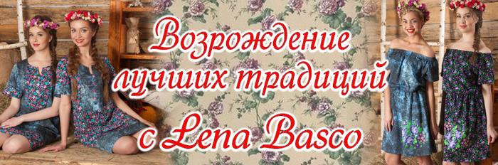 1435069865_domashniy_trikotazh (700x232, 359Kb)