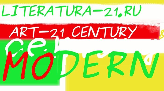 литература/5889506_literatura21 (700x387, 170Kb)