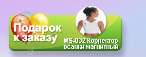 3891533_20150624_024218 (284x112, 39Kb)