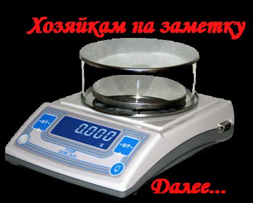 5845504_BM (500x401, 249Kb)