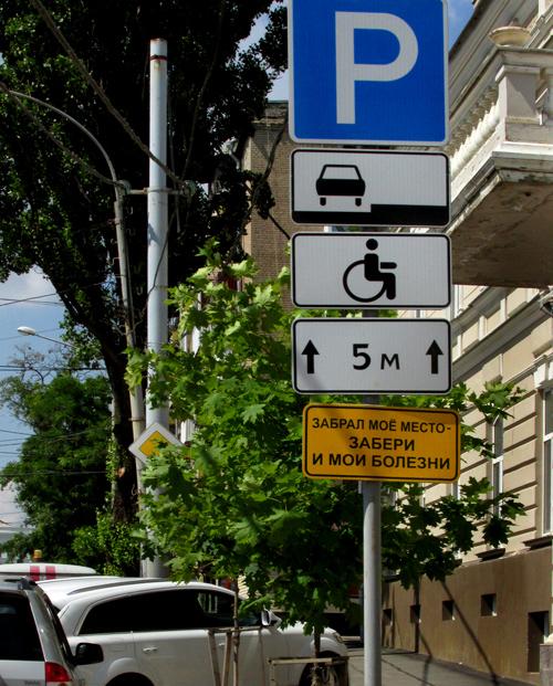 новые дорожные знаки/683232_novie_znaki (500x621, 208Kb)