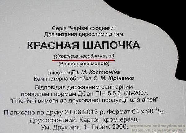 Текст обряда экзорцизма на русском