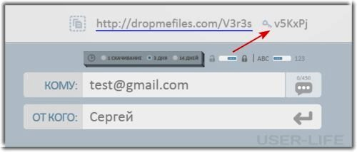 drop-me-files-3/3040753_500x214xdropmefiles3_jpg_pagespeed_ic_UbhYUqFlMv (500x214, 16Kb)