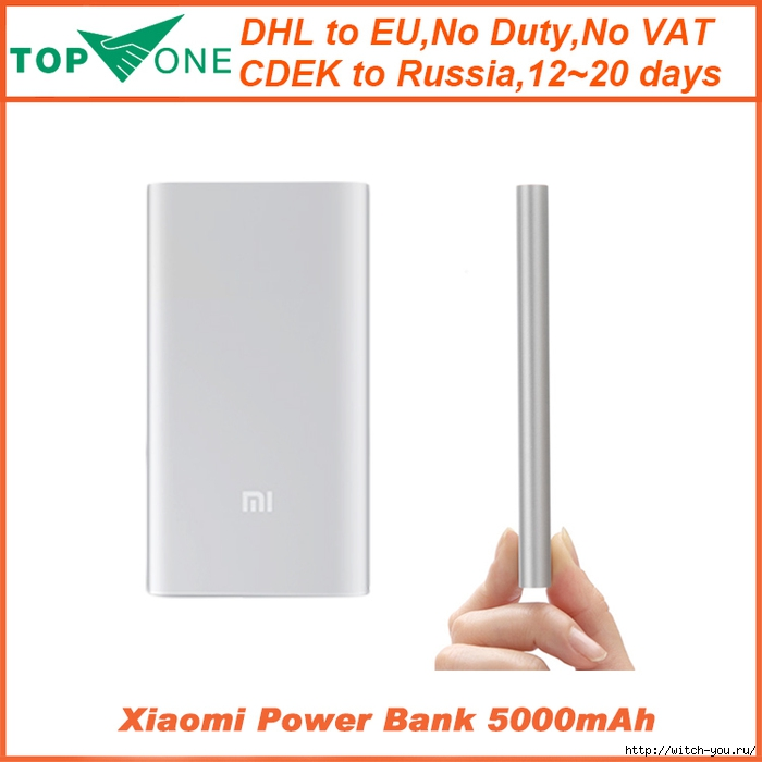 original xiaomi power bank 5000mAh power bank 5000 Ultra Slim Thin 9.9mm usb output for phones pad power bank/1435137437_originalxiaomipowerbank5000mAhpowerbank5000UltraSlimThin99mmusboutputfor (700x700, 135Kb)