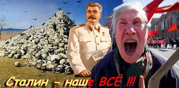 1435149712_Urozhay_Stalina__cherepa (700x347, 61Kb)
