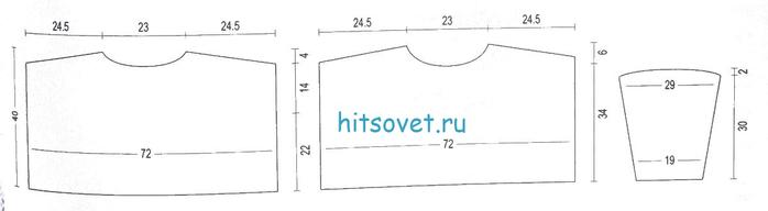dzemper_vk1 (700x192, 49Kb)