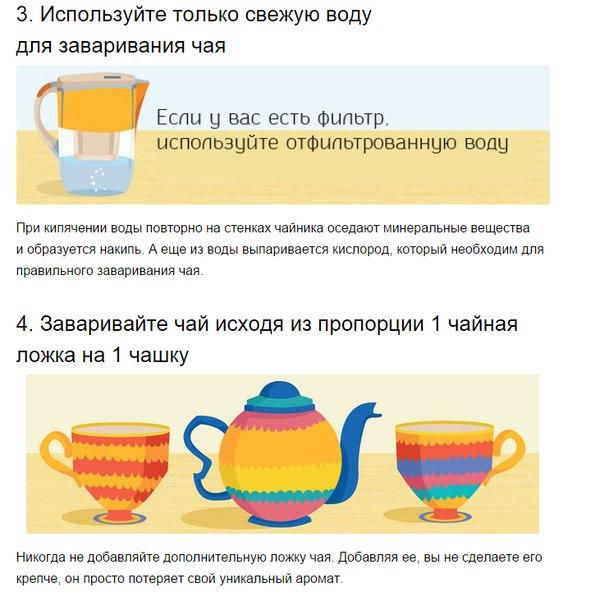 Вещи, которые вы не знали о том, как пить чай3 (604x592, 274Kb)