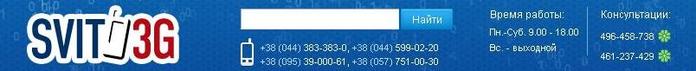 Безымянный (700x71, 69Kb)