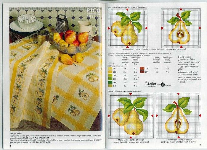 вышивка полотенец 1 (699x508, 364Kb)