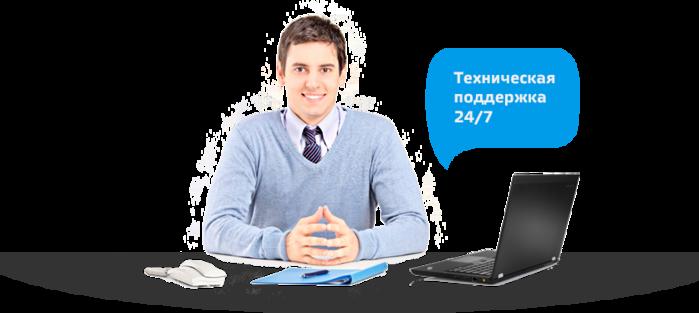4171694_prikoli_iz_jizni (700x313, 134Kb)