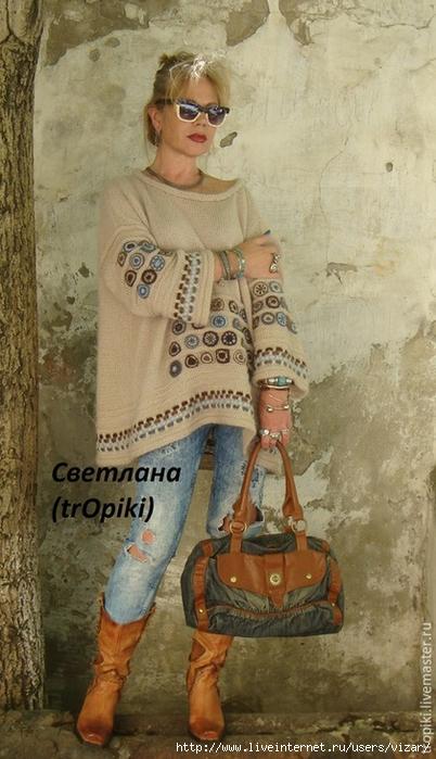 5fc0c4603931076fbef6141270x1--odezhda-sabrina-vyazanaya-avtorskaya-tunika (402x700, 239Kb)