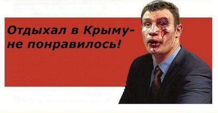 http://img1.liveinternet.ru/images/attach/c/5/123/502/123502295_V6Iwe.jpg