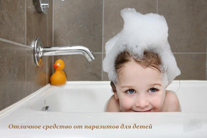 1435264778_Otlichnoe_sredstvo_ot_parazitov_dlya_detey (699x465, 373Kb)