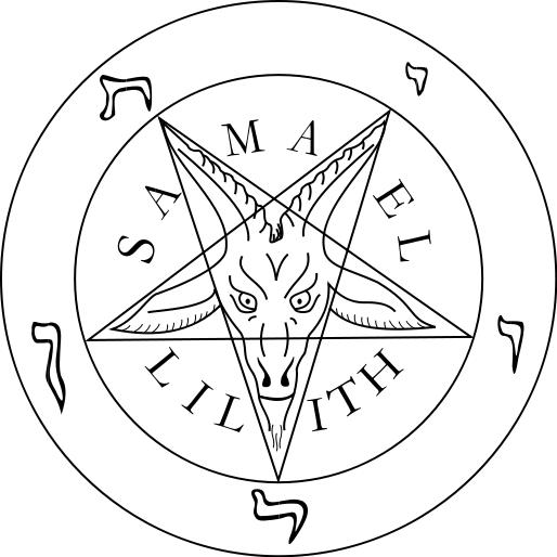 Сатана рисует пентаграмму