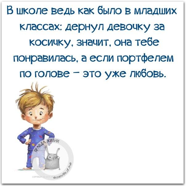 1435258265_frazki-13 (604x604, 223Kb)