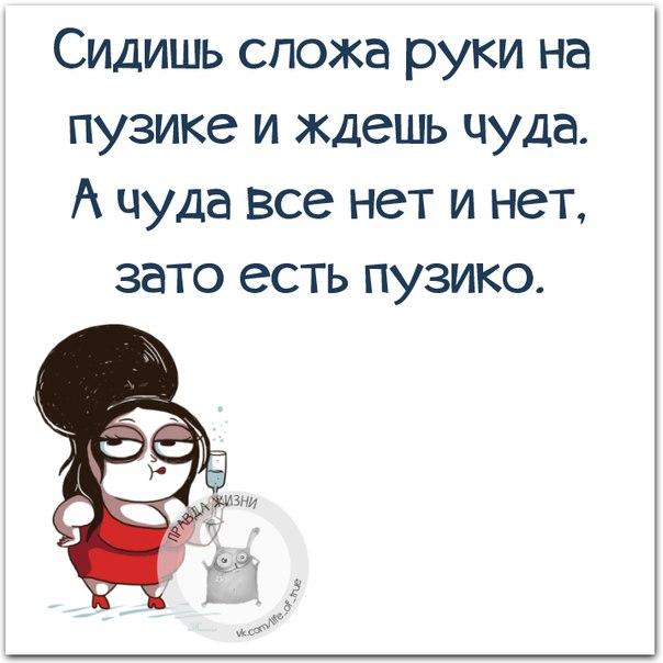 1435258295_frazki-1 (604x604, 174Kb)