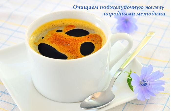 1435329408_Ochischaem_podzheludochnuyu_zhelezu (700x453, 339Kb)