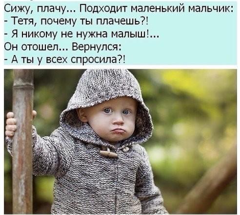57226719_f_500_500_0 (492x442, 75Kb)