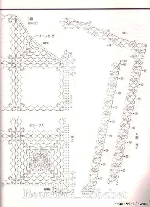 042 (507x700, 220Kb)