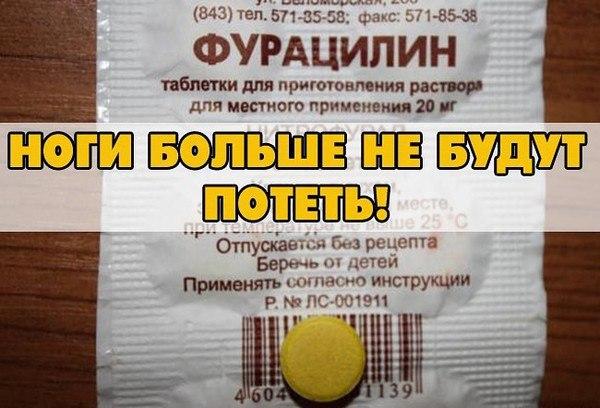 1435407913_chtobuy_nogi_ne_poteli (600x408, 62Kb)