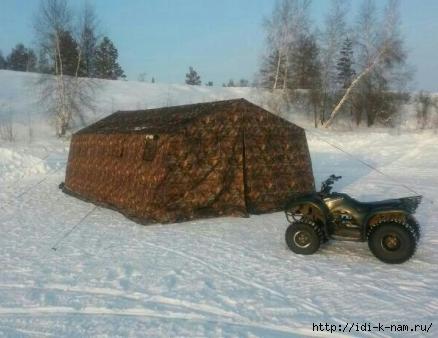купить новую армейскую палатку, мобильные бани купить палатку, магазин военных палаток, /1435415207_aa29210119ce709943015c7a2d022013 (438x338, 111Kb)