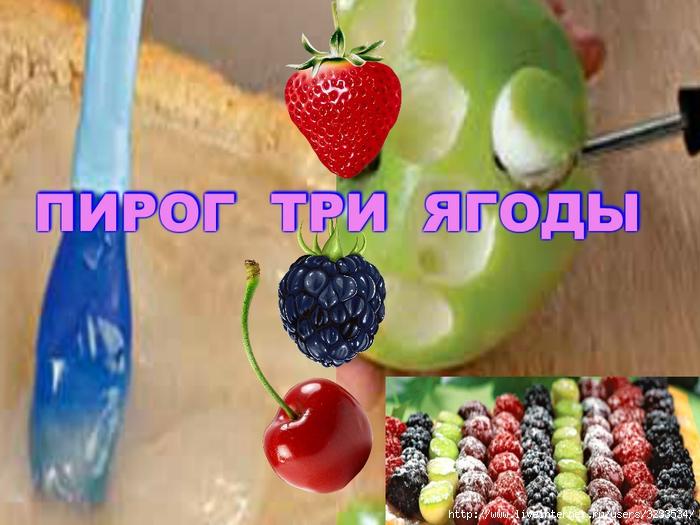 3233534_VipTalisman264 (700x525, 251Kb)