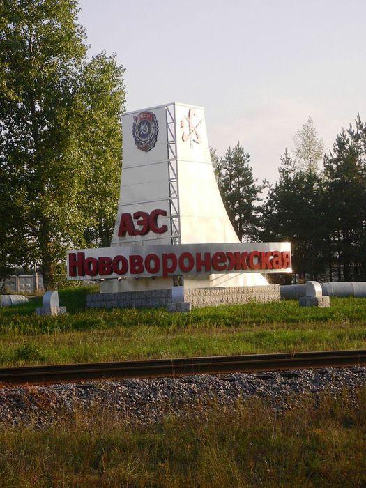 НВ_АЭС (525x700, 92Kb)
